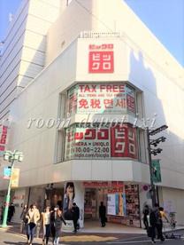 ビックロ ビックカメラ 新宿東口店の画像1
