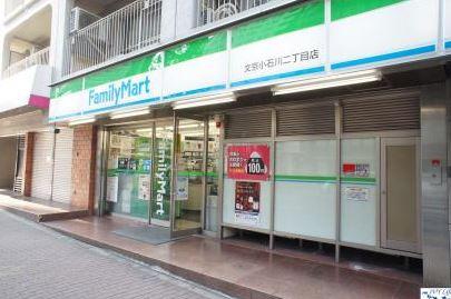 ファミリーマート・文京小石川二丁目店の画像1