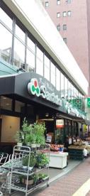 スーパーマーケット三徳・茗荷谷店の画像1