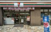 セブンイレブン・文京小石川1丁目店