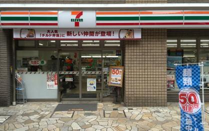 セブンイレブン・文京小石川1丁目店の画像1