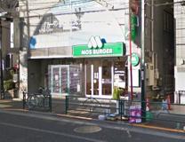 モスバーガー 千駄木店