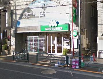 モスバーガー 千駄木店の画像1