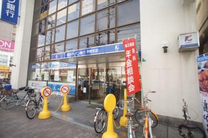 関西アーバン銀行 平野支店の画像2