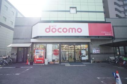ドコモショップ喜連瓜破店の画像1