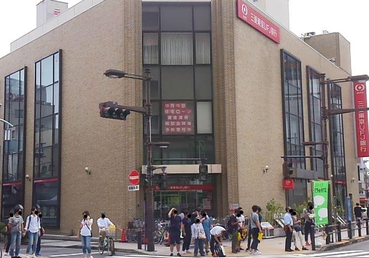 三菱 東京 ufj 年末 年始