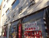 雷門郵便局