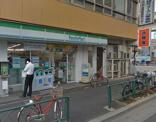 ファミリーマート サンズ田端新町店