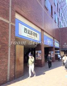 西武新宿駅の画像1