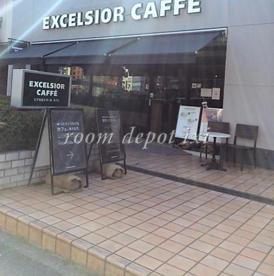 エクセルシオールカフェ新宿損保ジャパンビル店の画像1