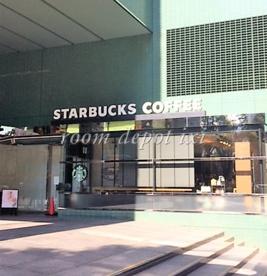 スターバックス コーヒー 新宿グリーンタワービル店の画像1