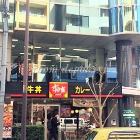 すき家 西新宿五丁目駅前店の画像1