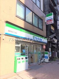 ファミリーマート 西新宿五丁目店の画像1