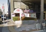 ジョナサン 浅草稲荷町店