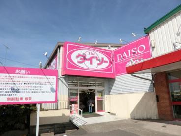 ザ・ダイソー鴻巣店の画像1