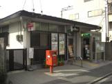堺大美野郵便局
