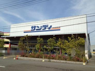 サンディ泉北原山台店の画像1