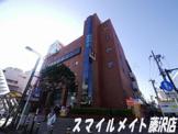 イトーヨーカドー 茅ヶ崎店