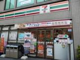 セブンイレブン墨田石原1丁目店