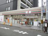 セブン−イレブン JR西大路駅前店