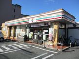 セブン−イレブン京都西九条菅田町店