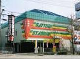 西神戸バッティングスタジアム