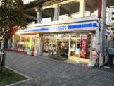 ローソン 京都駅八条口店