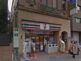 セブンイレブン文京本駒込2の南店