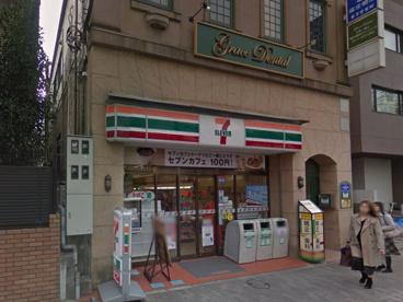 セブンイレブン文京本駒込2の南店の画像1