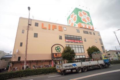 ライフ・平野西脇店の画像1