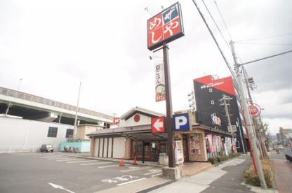 ザ・めしや 東住吉中野店の画像2
