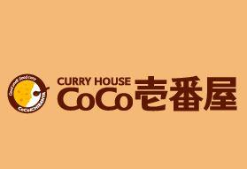 CoCo壱番屋 東新宿駅前店の画像1