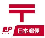 新宿明治通郵便局の画像1
