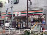 セブンイレブン江東東砂1丁目店