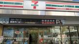 セブンイレブン 江東塩浜店