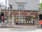 セブンイレブン 牡丹店