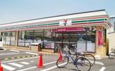 セブン-イレブン江東北砂7丁目店