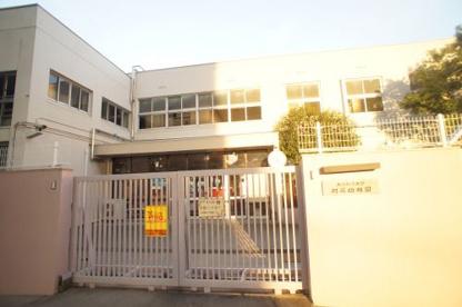 大阪教育大学附属幼稚園の画像2