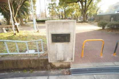 平野公園の画像1