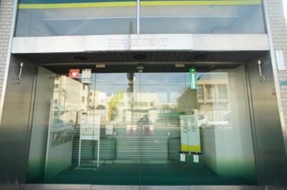 三井住友銀行 平野支店の画像1