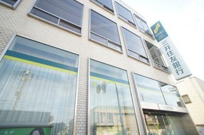 三井住友銀行 平野支店の画像2