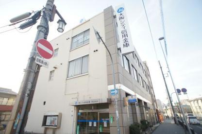 大阪シティ信用金庫 平野上町支店の画像2