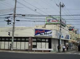 (株)マルアイ 森田店の画像1
