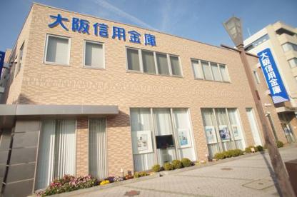 大阪信用金庫 平野支店の画像1