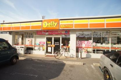 デイリーヤマザキ・平野本町店の画像1