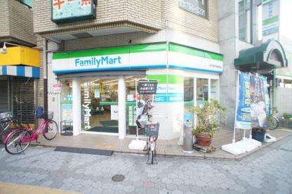 ファミリーマート 地下鉄平野駅前店の画像1