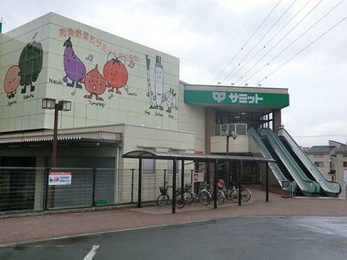 太 田窪 サミット