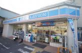 ローソン 平野本町店