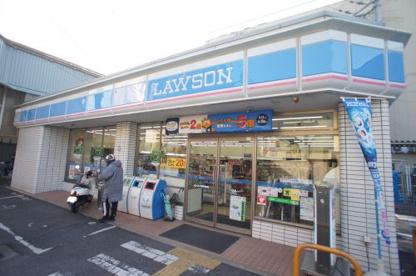 ローソン 平野本町店の画像1
