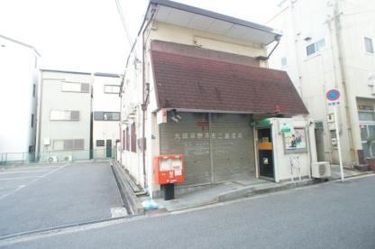 大阪平野本町二郵便局の画像1